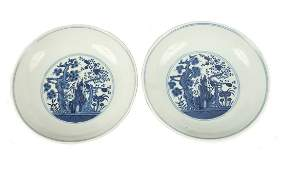 PR CHINESE BLUE  WHITE PORCELAIN BOWLS