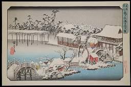 HIROSHIGE I ANDO, UTAGAWA (JAPAN, 1797-1858)