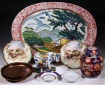 (8 PCS) POTTERY & CHINA