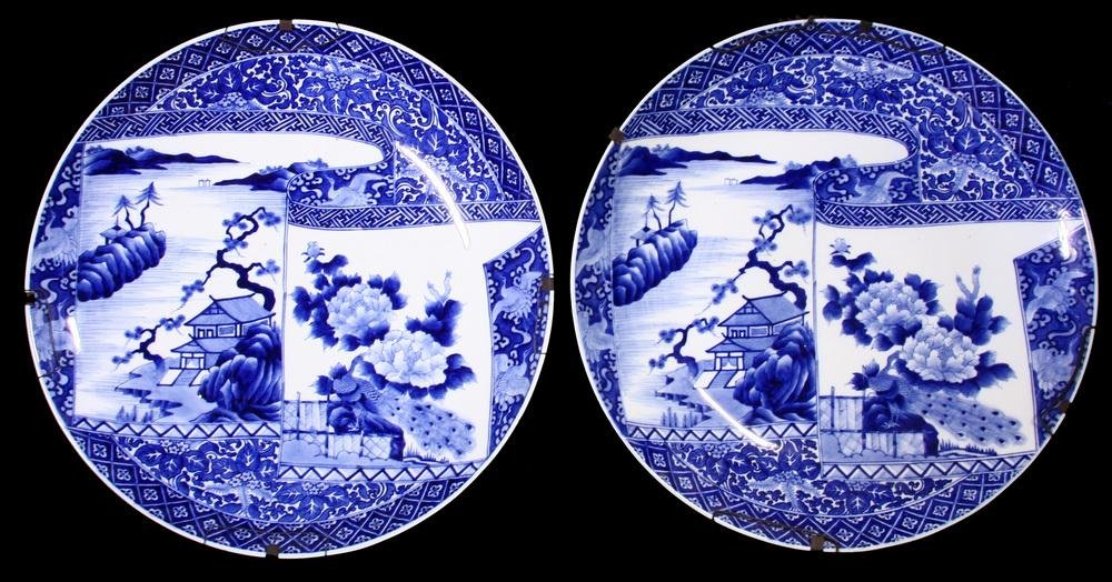 (2) BLUE & WHITE JAPANESE CHARGERS
