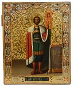 19TH C. RUSSIAN ICON MOSCOW SCHOOL