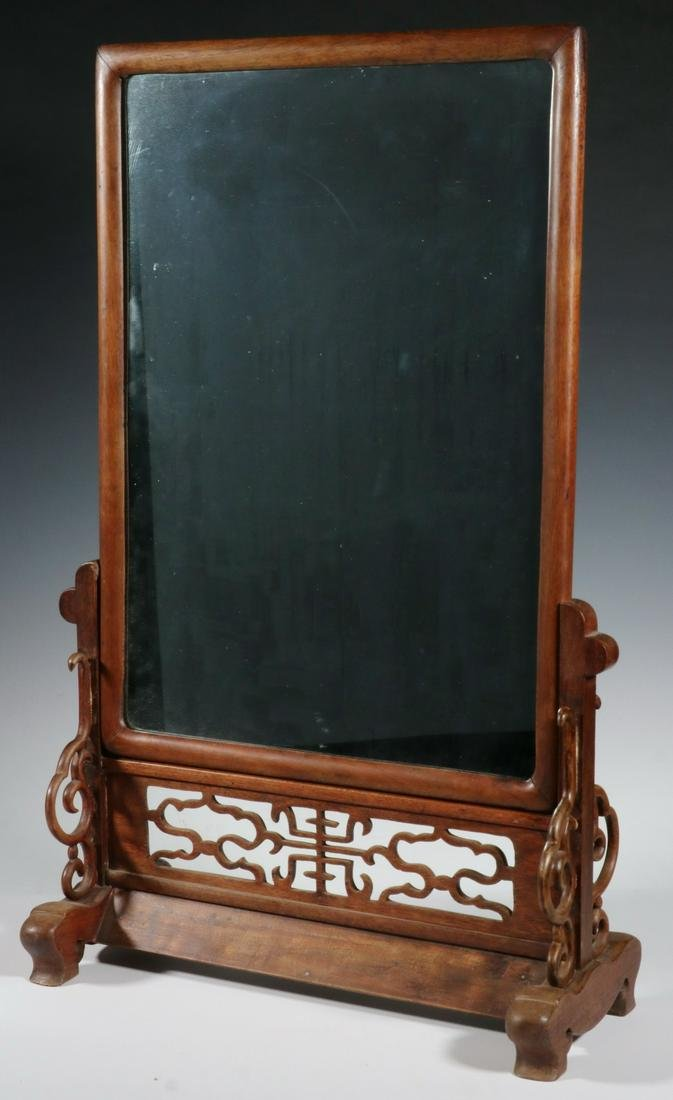 CHINESE MING DYNASTY TABLETOP MIRROR