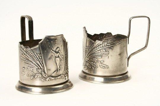 953: Pr Russian Teacup Holders Paris Expo 1937 Hommet