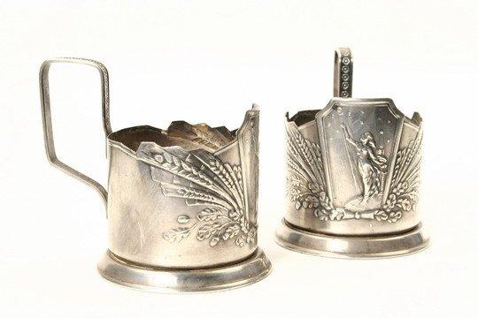 953: Pr Russian Teacup Holders Paris Expo 1937 Hommet - 2