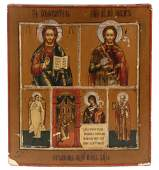 EARLY 19TH C RUSSIAN ICON