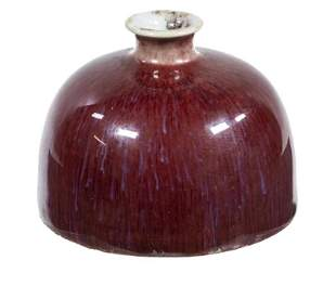 CHINESE QING OXBLOOD PORCELAIN BEEHIVE WATERPOT