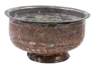 EARLY PERSIAN ENGRAVED COPPER FOOTED CENSER