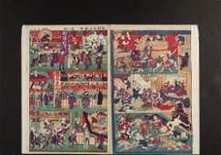 GROUP OF 7 RARE JAPANESE WOODBLOCK UKIYOE PRINTS