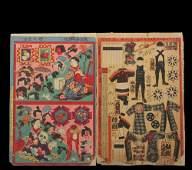 GROUP OF 6 RARE JAPANESE WOODBLOCK UKIYOE PRINTS
