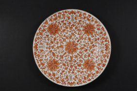 Chinese Export Porcelain Charger - Iron-red And Gilt