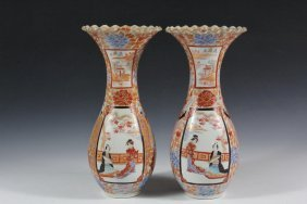 Pair Of Japanese Porcelain Vases - 19th C. Kutani
