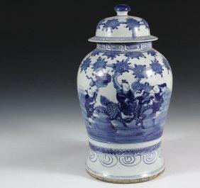Large Chinese Covered Jar - Export Storage Jar, In