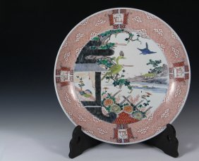 Large Chinese Wall Charger - Mid 20th C. Porcelain
