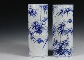 Pair Of Japanese Porcelain Stem Vases - Meiji Period