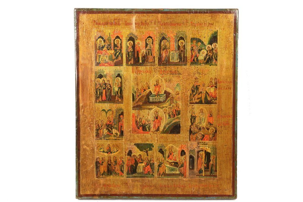 """IMPERIAL RUSSIAN ICON - 19th c. """"Lives of Jesus"""", oil"""