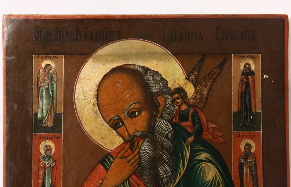 RUSSIAN ICON - Well Painted Icon of Saint John the - 2