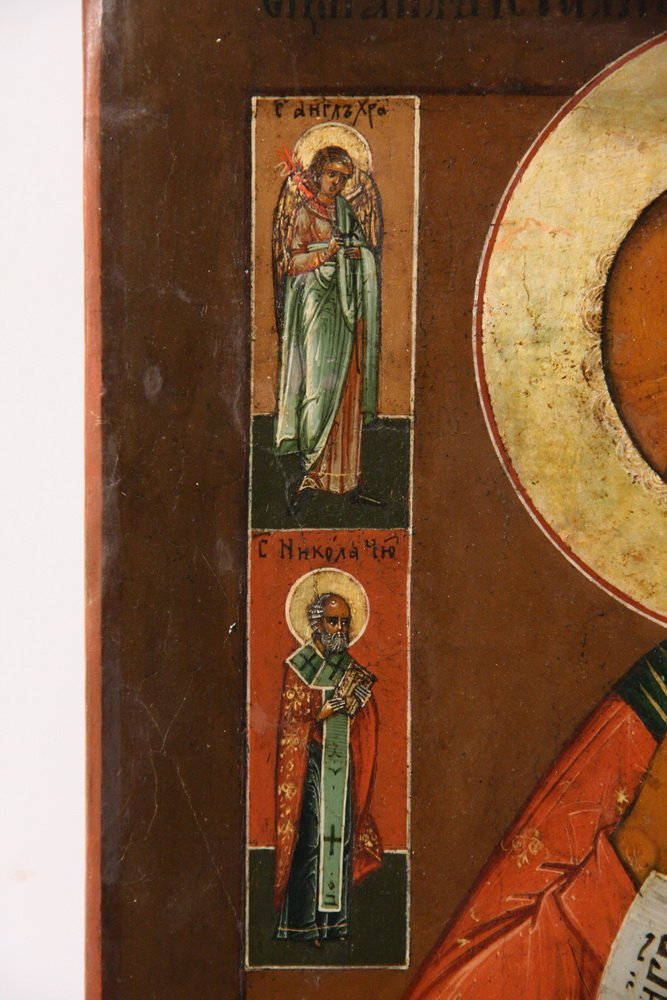 RUSSIAN ICON - Well Painted Icon of Saint John the - 3
