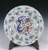 CHINESE PORCELAIN CHARGER - Ming Dynasty Style, Yongle