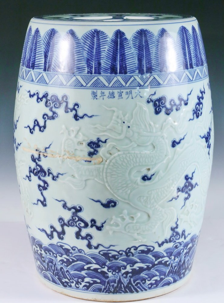 CHINESE PORCELAIN SEAT - Ming Dynasty Style, - 2