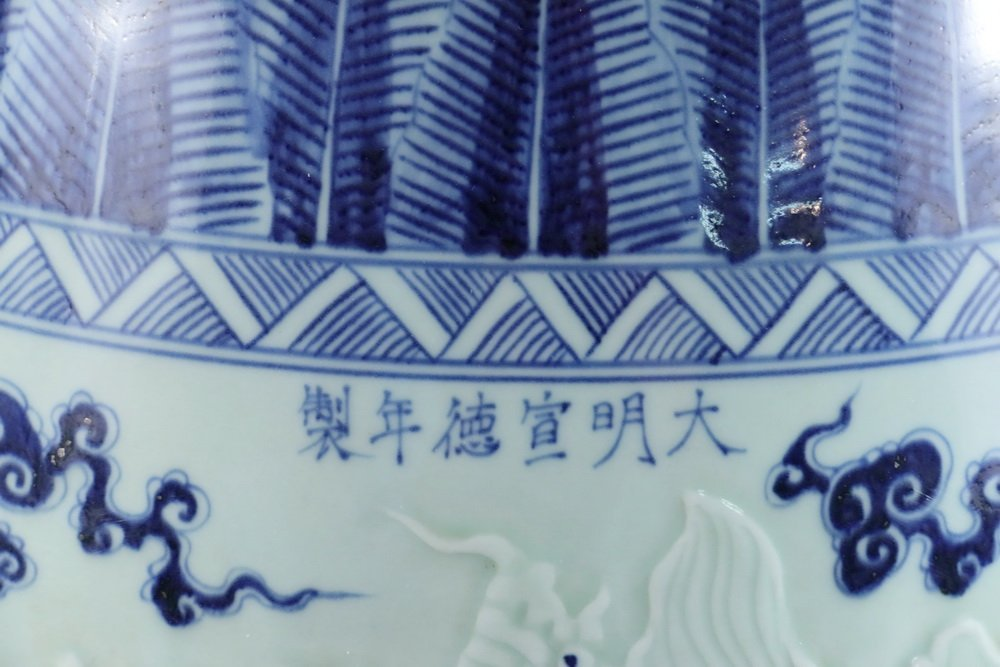 CHINESE PORCELAIN SEAT - Ming Dynasty Style, - 3