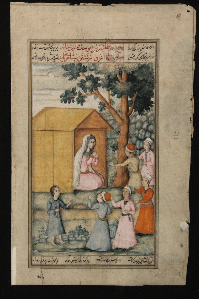 (5) FRAMED PERSIAN ILLUMINATED MANUSCRIPT LEAVES - - 2