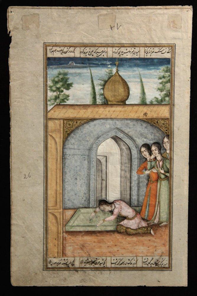 (5) FRAMED PERSIAN ILLUMINATED MANUSCRIPT LEAVES - - 3