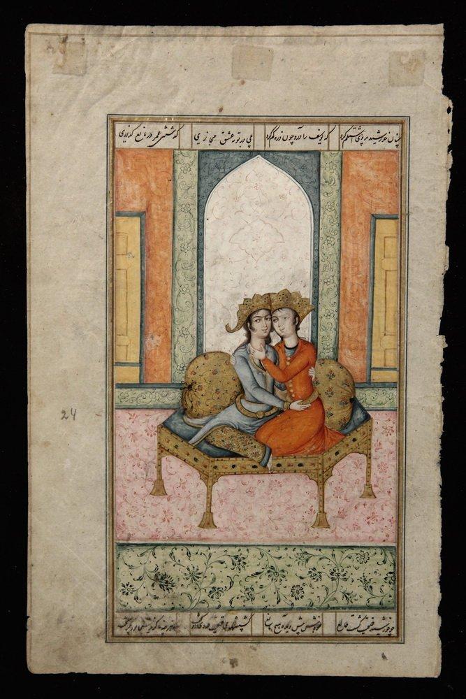 (5) FRAMED PERSIAN ILLUMINATED MANUSCRIPT LEAVES - - 4