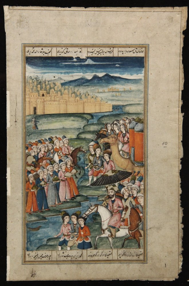 (5) FRAMED PERSIAN ILLUMINATED MANUSCRIPT LEAVES - - 5