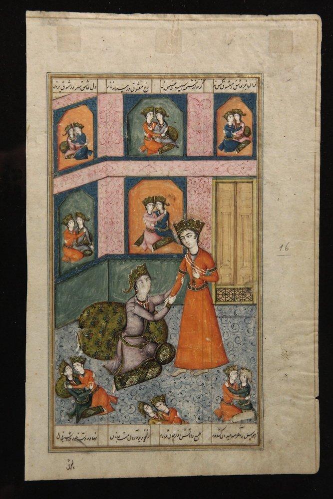 (5) FRAMED PERSIAN ILLUMINATED MANUSCRIPT LEAVES - - 6