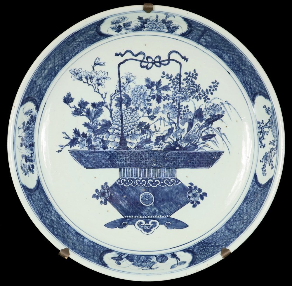 CHINESE EXPORT CHARGER - Large Cobalt Blue and White