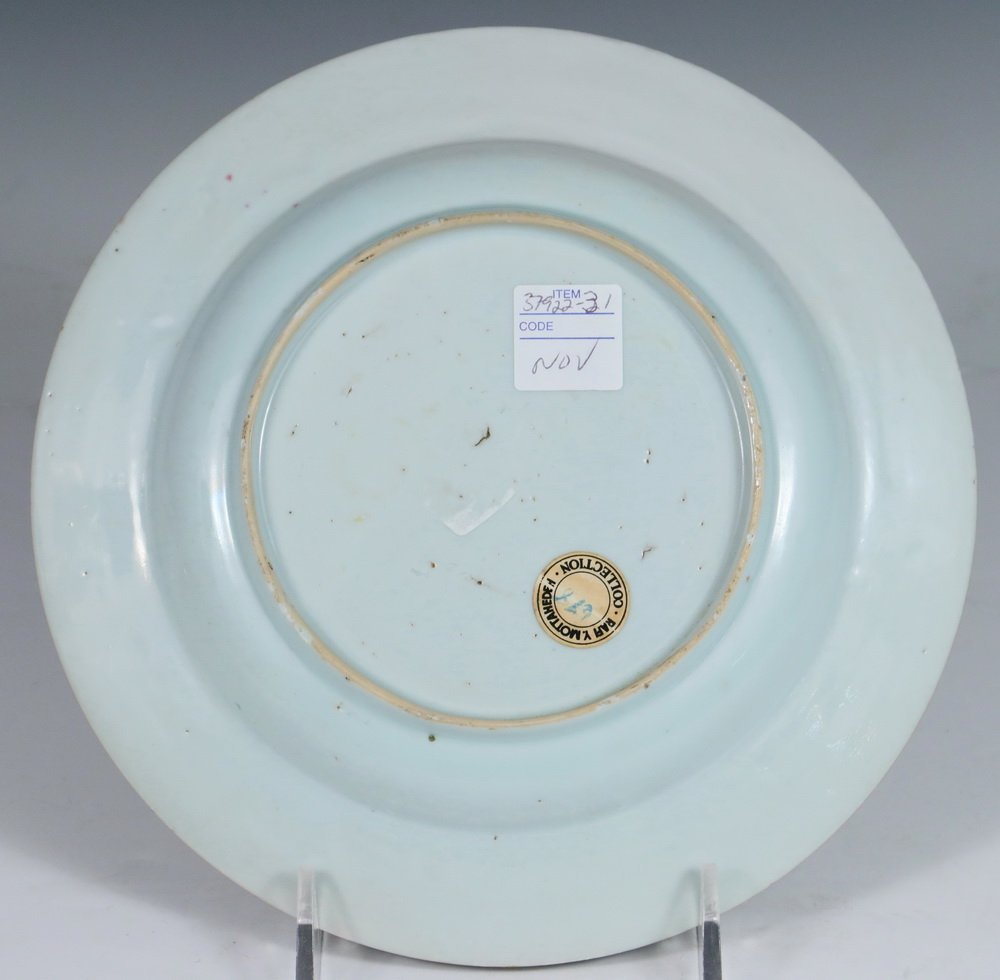 PLATE - 18th c. Chinese Export Porcelain Famille Rose - 2
