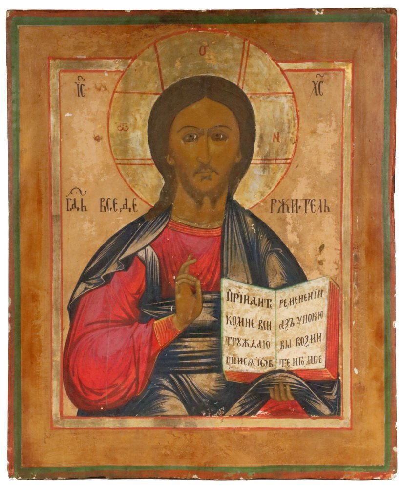 """RUSSIAN ICON - """"Christ Pantocrator"""", late 19th c. with"""