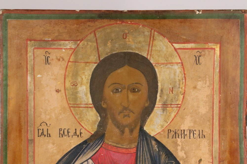 """RUSSIAN ICON - """"Christ Pantocrator"""", late 19th c. with - 2"""