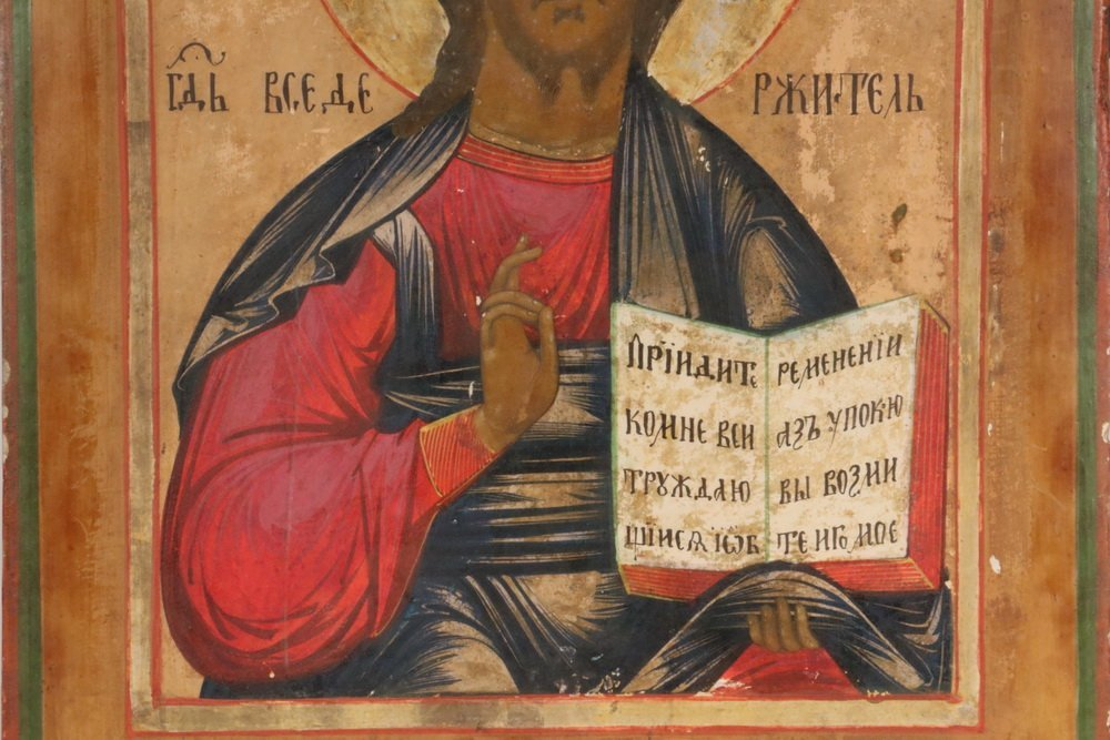 """RUSSIAN ICON - """"Christ Pantocrator"""", late 19th c. with - 3"""