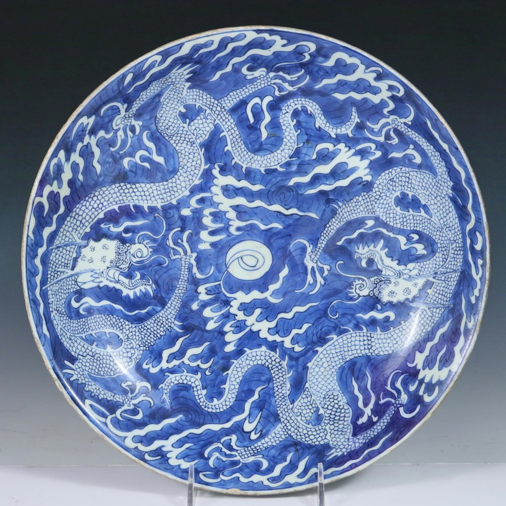 CHARGER - Early Kangxi Period Chinese Blue & White