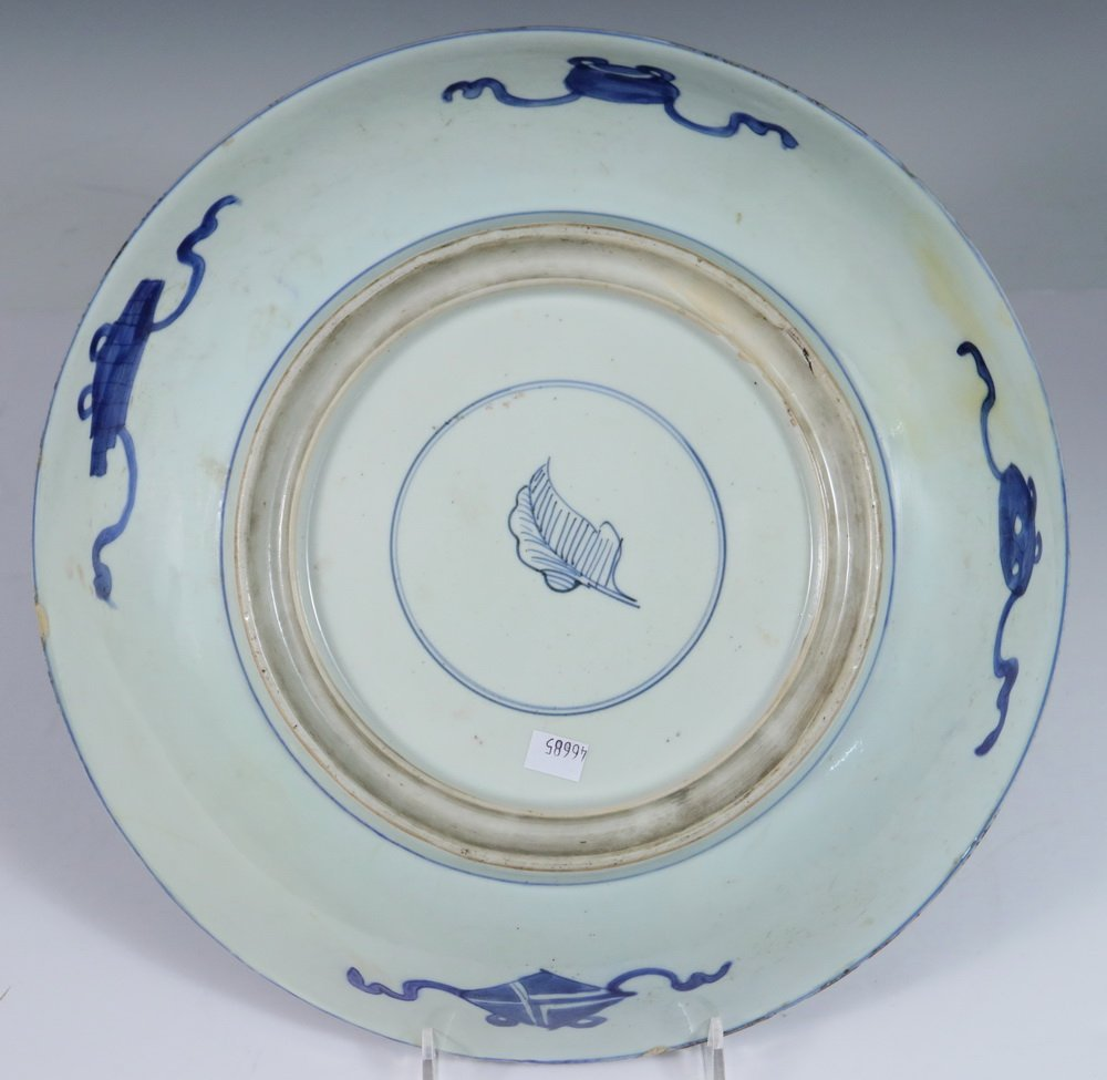 CHARGER - Early Kangxi Period Chinese Blue & White - 2