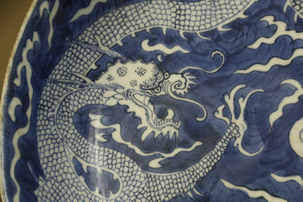 CHARGER - Early Kangxi Period Chinese Blue & White - 3