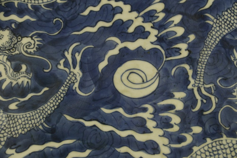 CHARGER - Early Kangxi Period Chinese Blue & White - 4