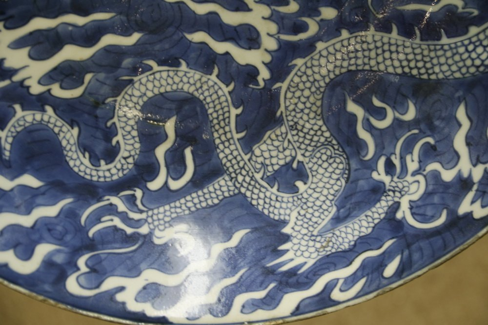 CHARGER - Early Kangxi Period Chinese Blue & White - 5