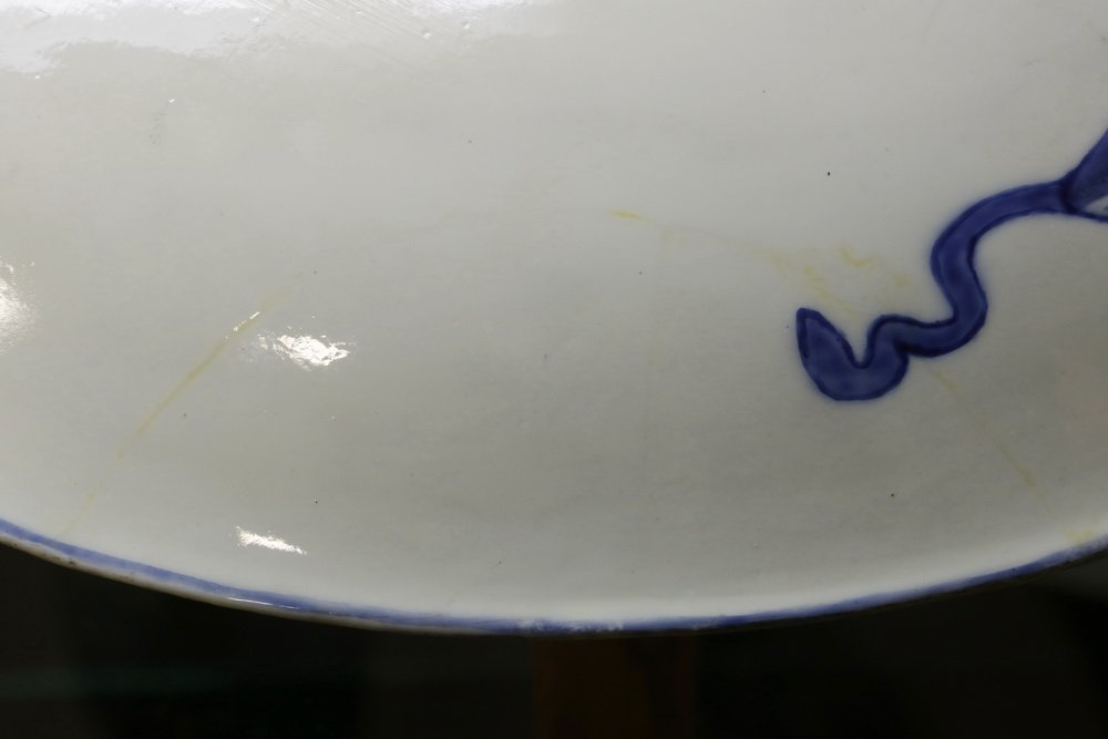 CHARGER - Early Kangxi Period Chinese Blue & White - 9