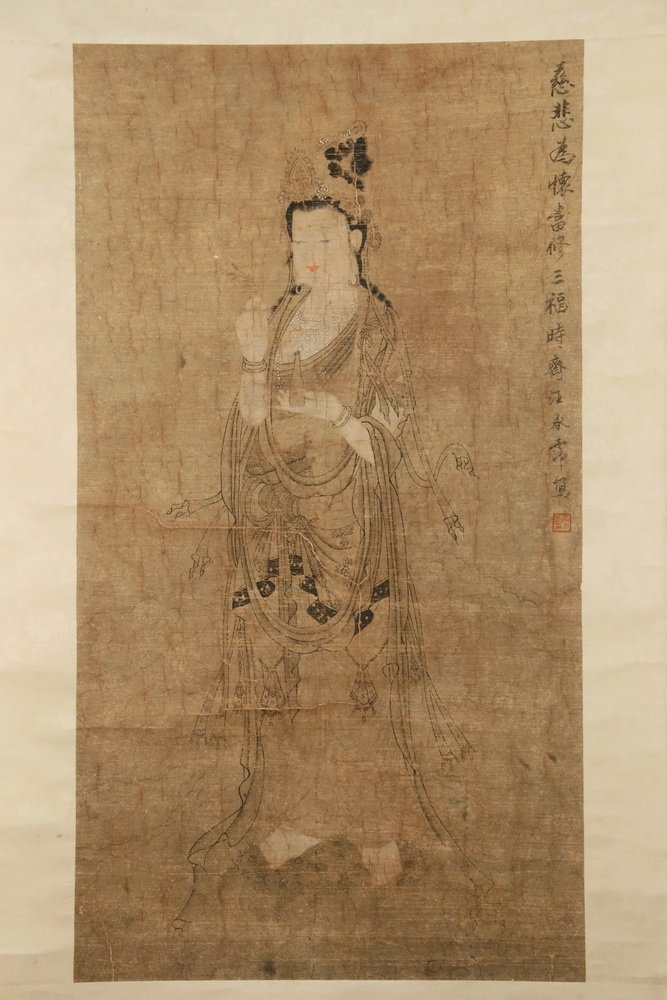 18TH C. CHINESE SCROLL - 17th to 18th c. Quanyin, a