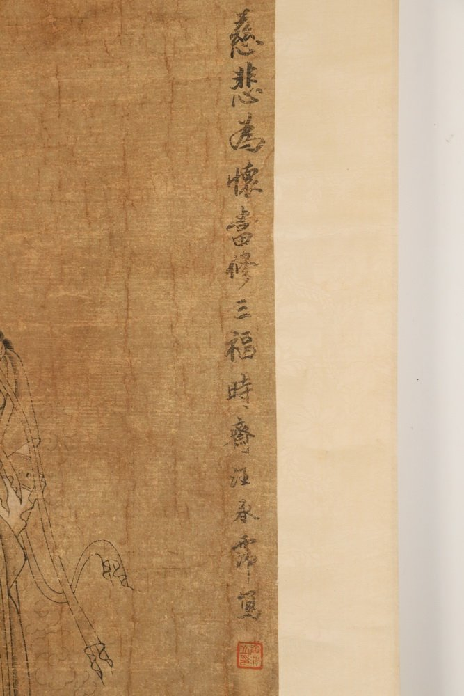 18TH C. CHINESE SCROLL - 17th to 18th c. Quanyin, a - 2