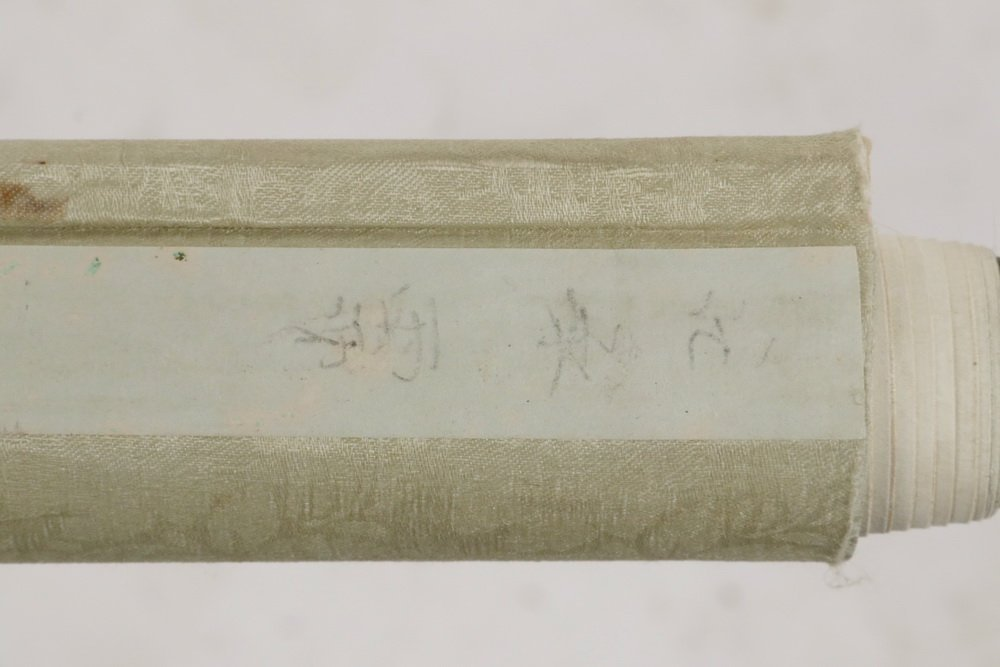 18TH C. CHINESE SCROLL - 17th to 18th c. Quanyin, a - 5