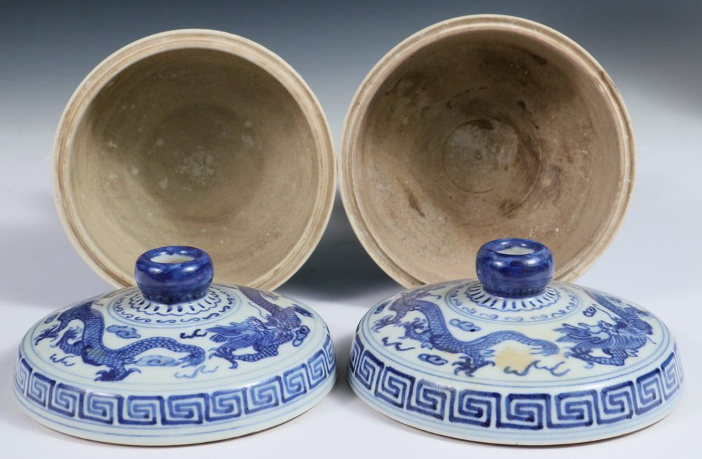CHINESE PORCELAIN - Collection of (9) 20th c. - 10
