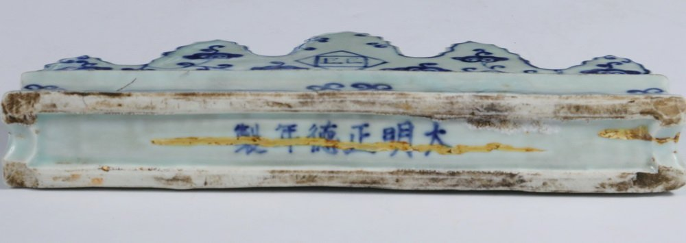CHINESE PORCELAIN - Collection of (9) 20th c. - 3