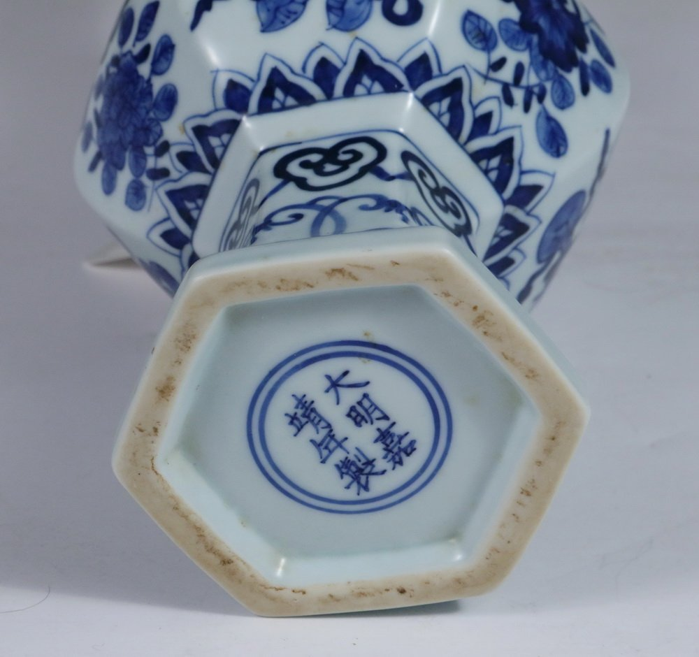 CHINESE PORCELAIN - Collection of (9) 20th c. - 6