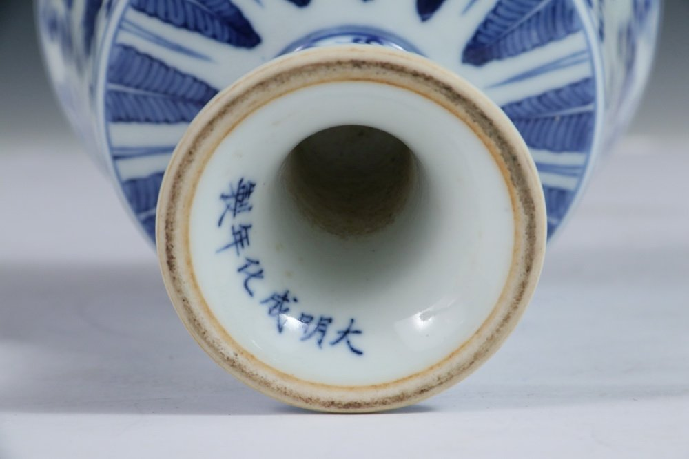 CHINESE PORCELAIN - Collection of (9) 20th c. - 8