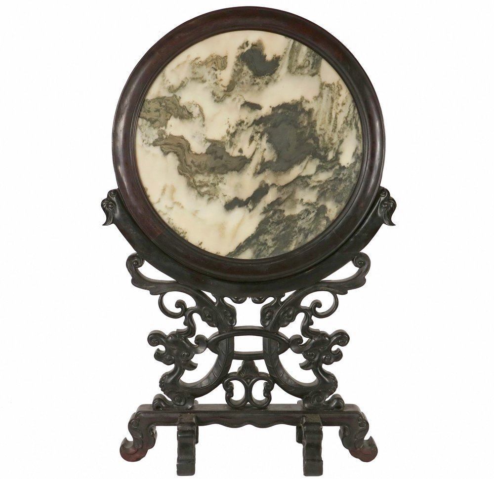 CHINESE TABLETOP SCREEN - Round Scholars Stone set into