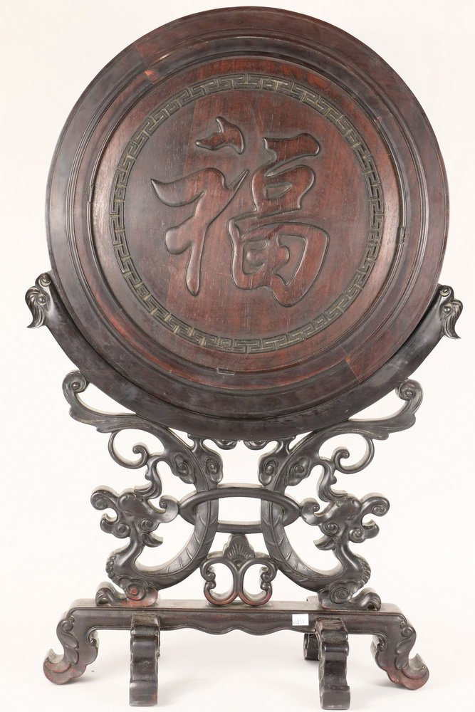 CHINESE TABLETOP SCREEN - Round Scholars Stone set into - 4