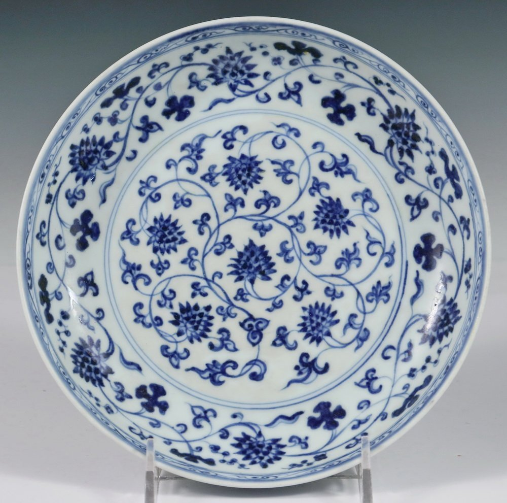 CHINESE PORCELAIN BOWL - Ming Dynasty, Wanli Reign,